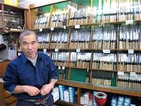 Masamoto Store in Tsukiji