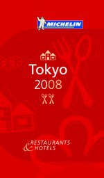 2008 Michelin Guide to Tokyo