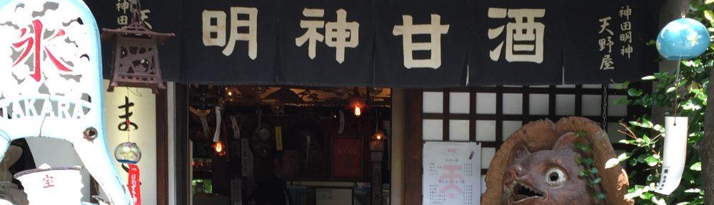 Kei's Kitchen