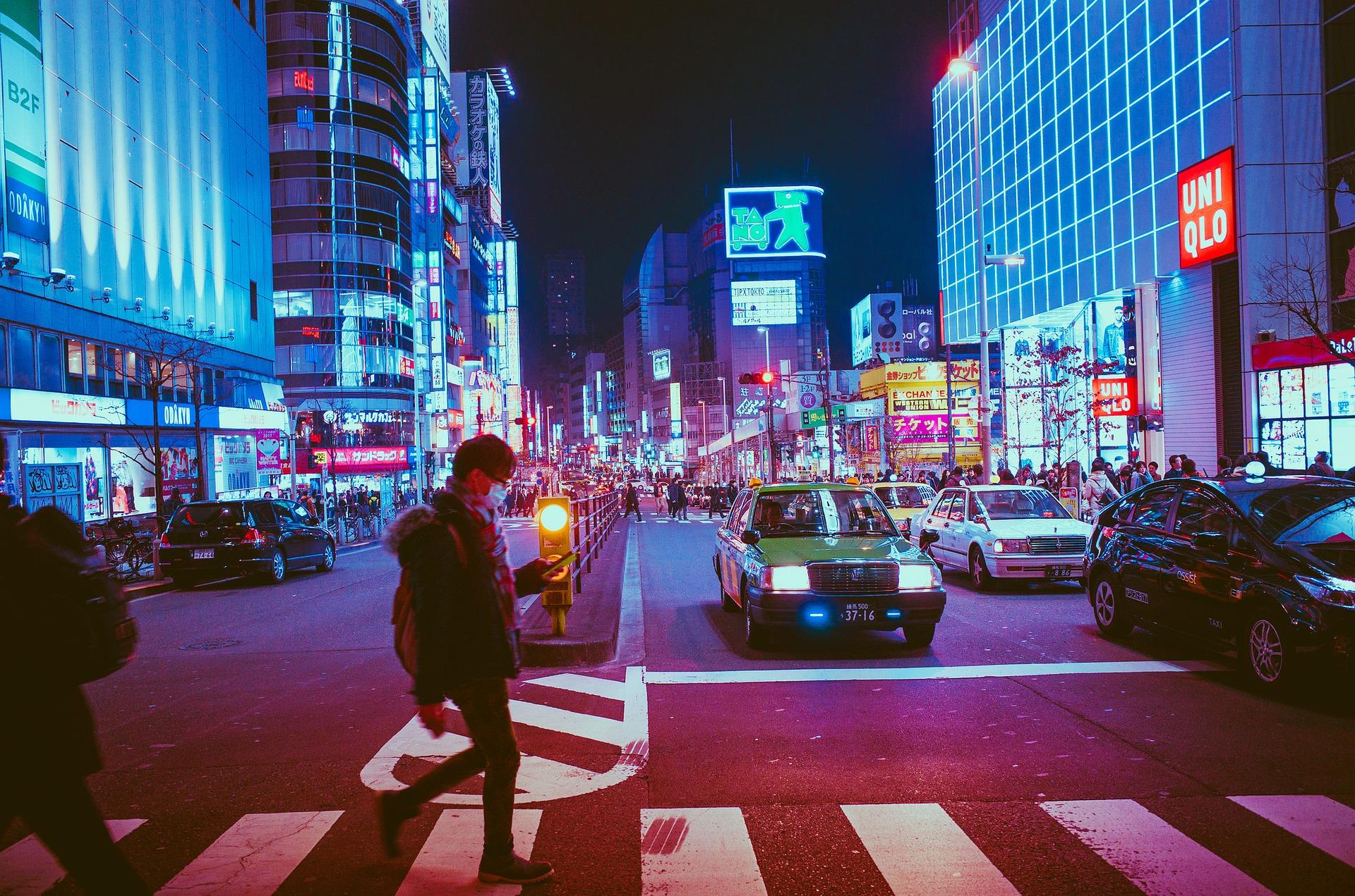 Ginza Nightscape